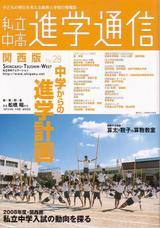 2007-09-TOP2