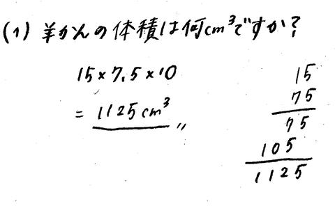 IMG_7162