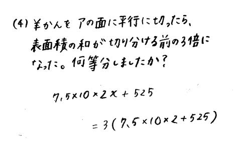 IMG_7164