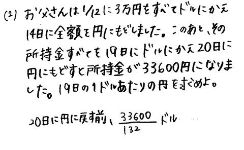 IMG_6849