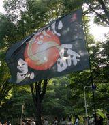 関八州よさこいフェスタ7