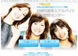 神奈川高収入アルバイト求人情報センター
