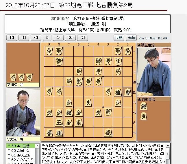 2010-10-2627-Ryuou2-02