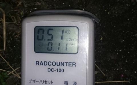 00532