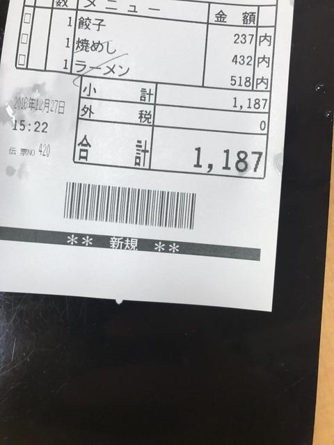 00962
