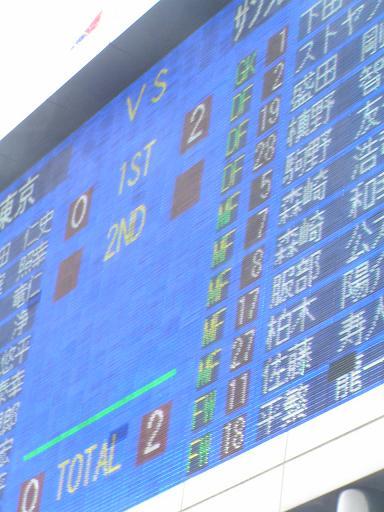 2007.12.23 天皇杯 FC東京×サンフレッチェ広島@KKウイング