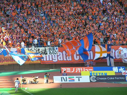 2006.10.28 vsアルビレックス新潟@ビッグスワン
