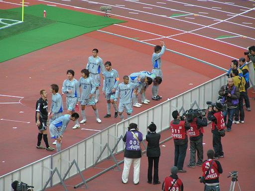 2006.03.05 vsジュビロ磐田@エコパ