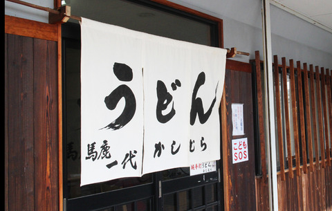 z_kashimura_01