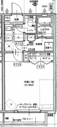 F&A松香台 1041