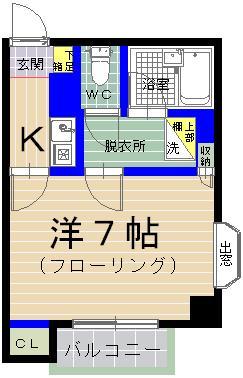 グランディ香椎駅東 3011