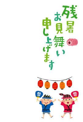 zansyomimai1_tate