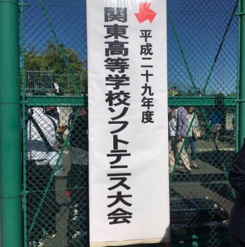 sanwaブログ0605