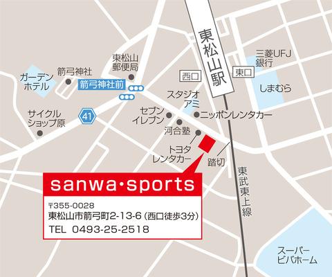 久世 信仁様_地図2