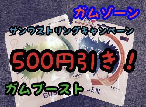 70429B2D-67D0-43F0-A4AA-667E8F1D54B5