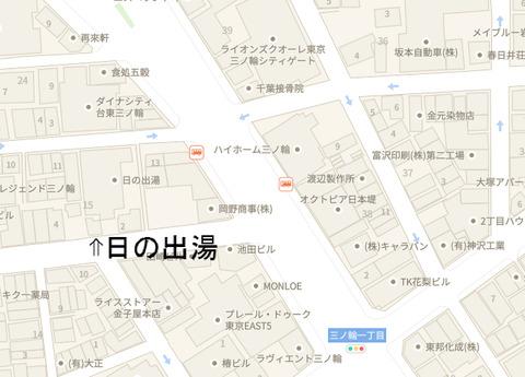 台東区三ノ輪の日の出湯