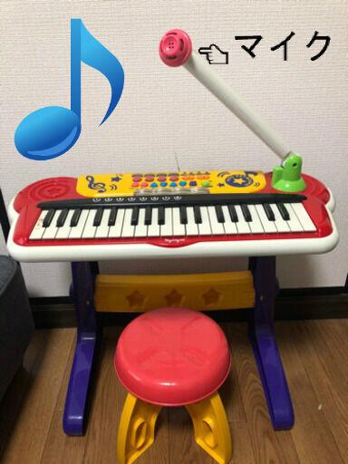 マイク付き子供ピアノ