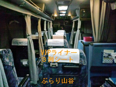 高速バス3列シート