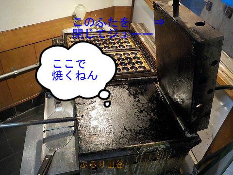 大阪のイカ焼き器