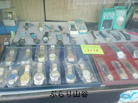 古い時計店