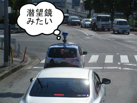 グーグルの車
