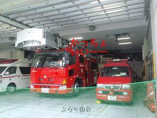 消防自動車がかっちょいい
