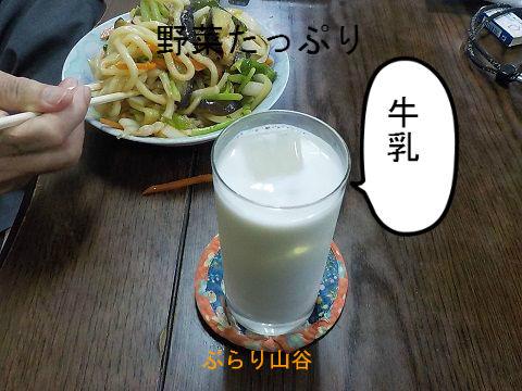 牛乳飲める