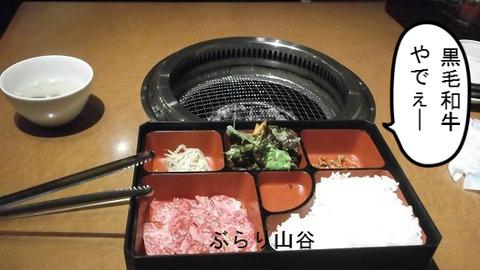 上野で黒毛和牛ランチ900円