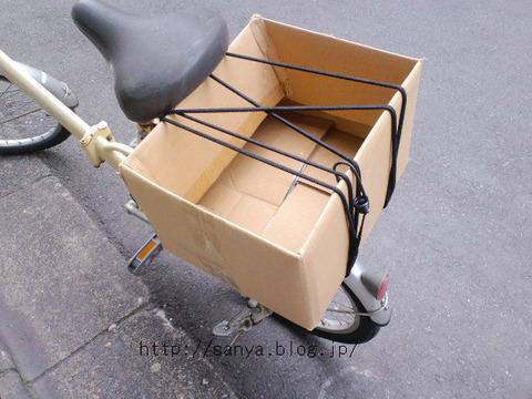 自転車の買い物かごが買えない貧乏