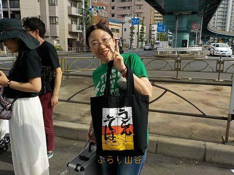 昭和レトロなうどん自販機のバッグ