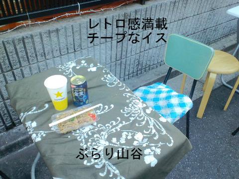 レトロな食堂椅子