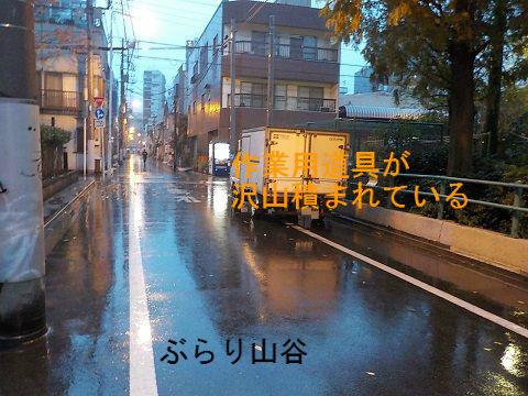 山谷ドヤ街雨の泥棒市