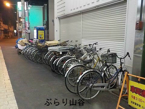 山谷の放置自転車