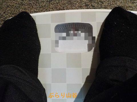 体重増加を喜ぶ