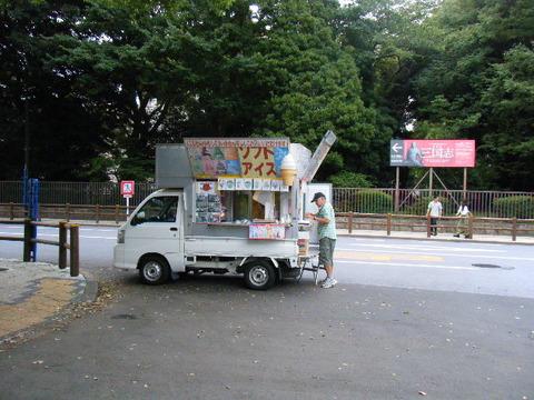 上野公園のアイスクリーム屋