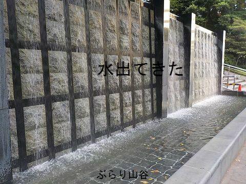 上野公園の噴水が出るのは夜だけなのか