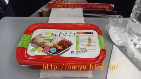 AirAsiaX機内食クソマズイ・
