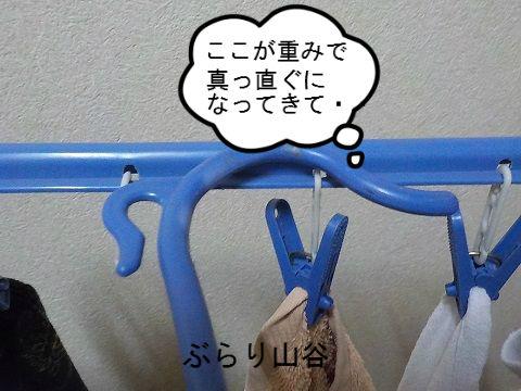 洗濯を干すハンガー
