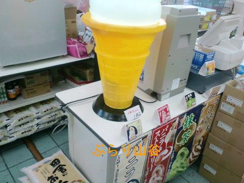 スーパーでソフトクリーム
