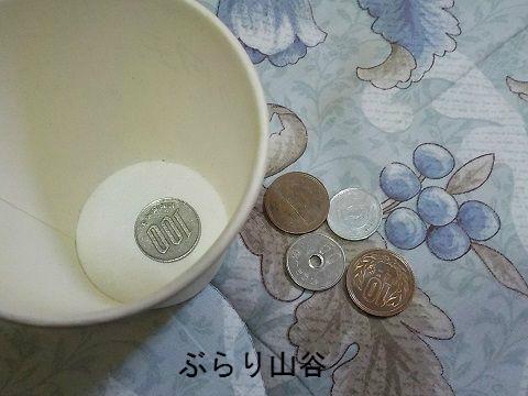 洗濯するのには硬貨が必要なドヤ街山谷