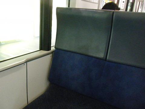 電車のお見合い席
