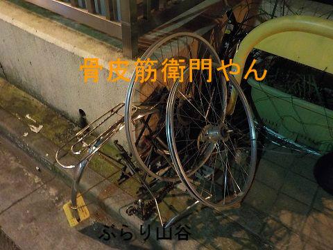 自転車の部品どり