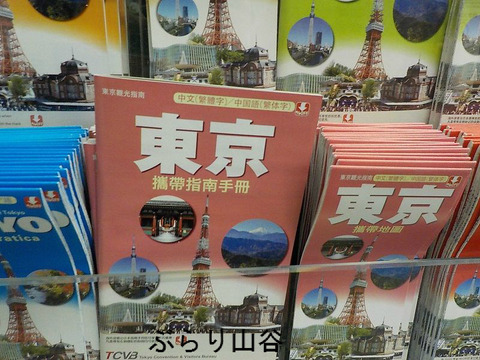 外国人向け無料地図
