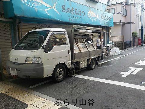 魚屋移動販売車