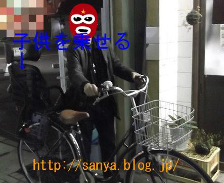 子供を後ろに乗せる自転車に憧れる