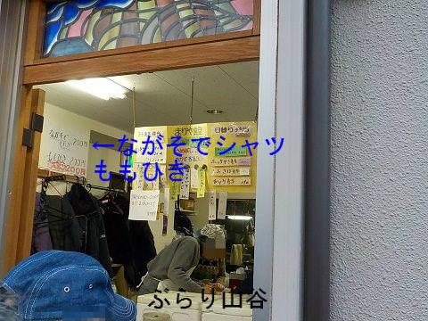 山谷ドヤ街で売られている安い下着販売
