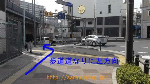 JR南千住駅から山谷への行き方