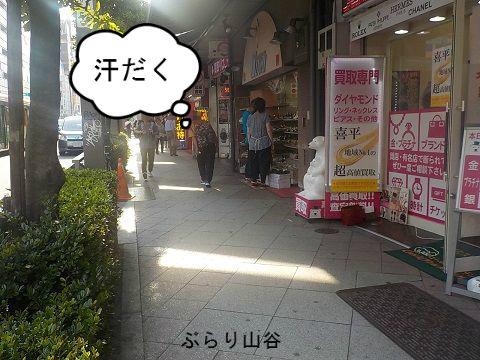 上野で自販機の釣り銭探す人
