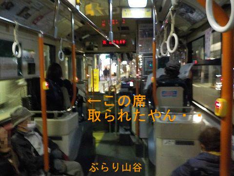 都営バスの好きな座席
