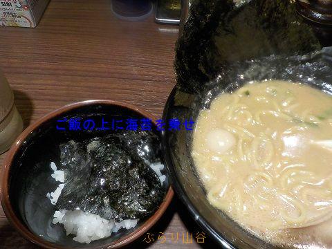 ラーメンスープに浸した海苔をご飯乗せ